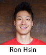 2015-Team-Members-Ron_Hsin