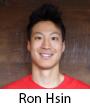 2015-Team-Members-Ron_Hsin